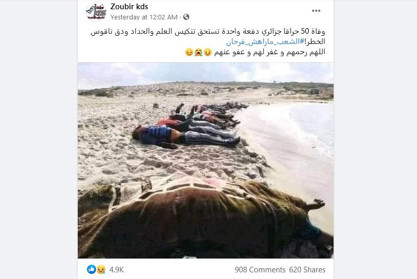 ادعاء 50 مهاجر من الجزائر ماتوا غرقا مضلل فتبينوا