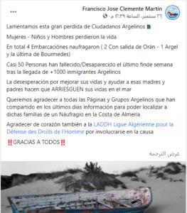 إعلان الناشط الإسباني غرق 50 مهاجر من الجزائر