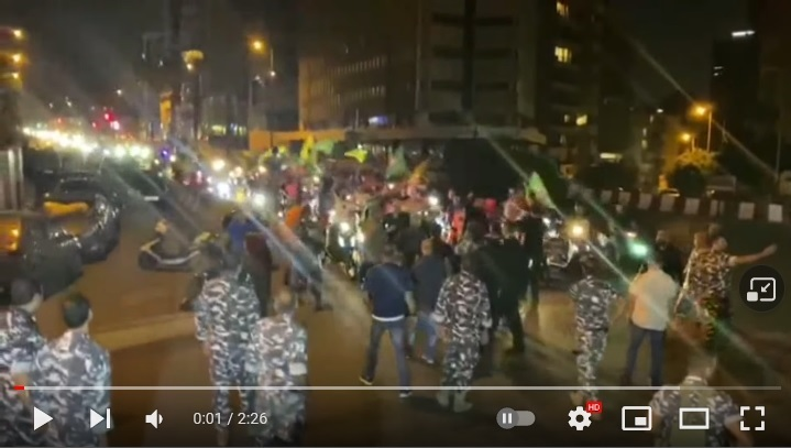ادعاء مسيرة في عين التينة الآن في بيروت لبنان فتبينوا